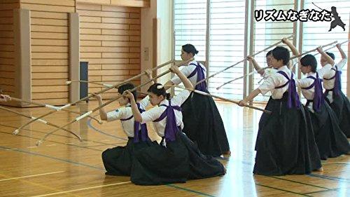なぎなた基本動作・団体練習実演解説DVD