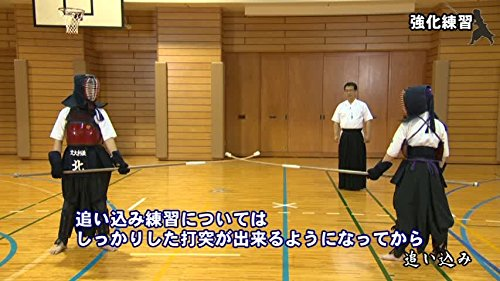 なぎなた稽古・練習法 実演解説DVD