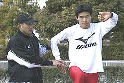 中京高校陸上 スプリント・ストライド練習法DVD