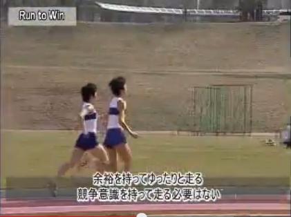 陸上中・長距離応用練習メニュー解説DVD