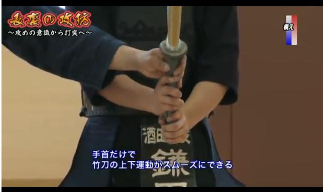 酒田光陵高校剣道部斎藤司監督稽古内容