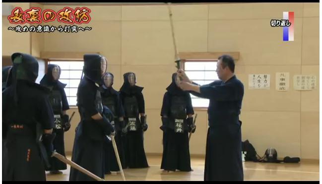 剣道指導法DVD