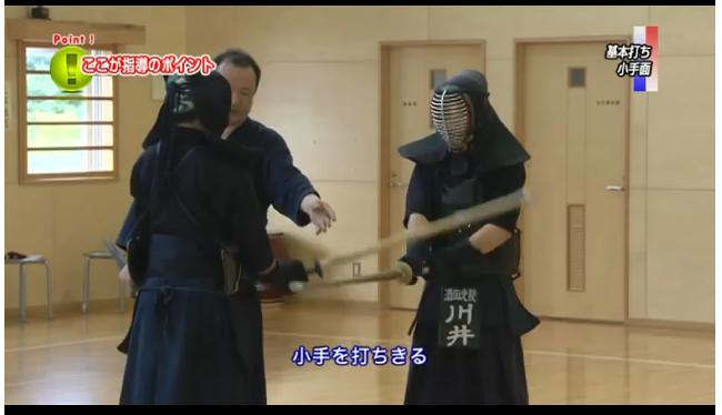 攻めを意識した剣道練習法DVD