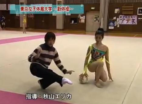 東京女子体育大学新体操部種目別練習法