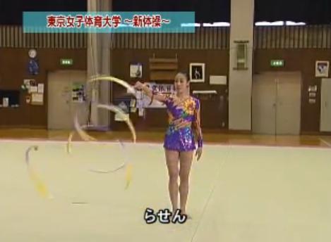 新体操リボン・ボール練習法