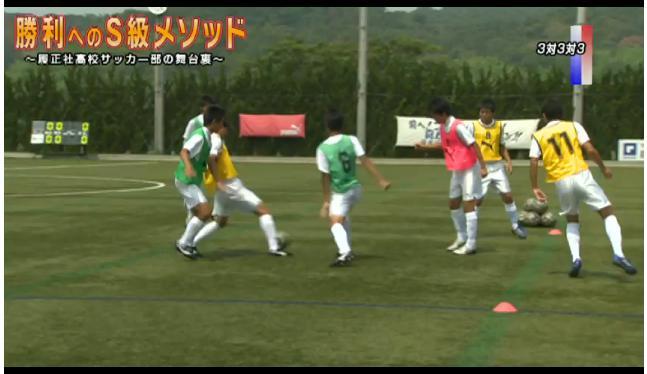 サッカー練習法DVD ボールキープ・ポゼッション指導法