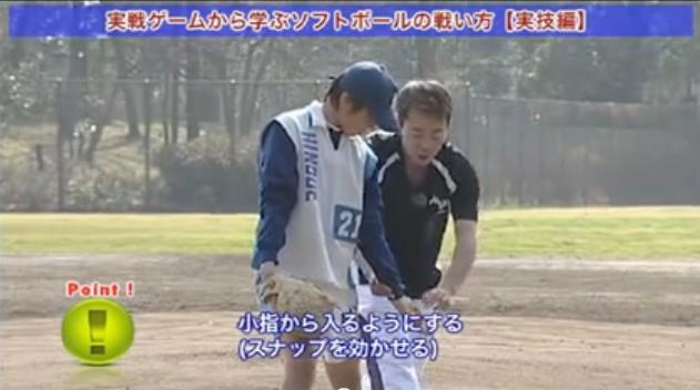実戦ゲームから学ぶ ソフトボールの戦い方【実技編】DVD