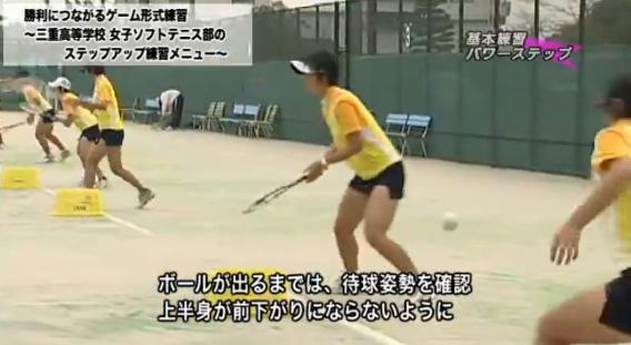 見え女子高校女子ソフトテニス部垂髪監督練習・指導法DVD