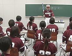 ソフトボール指導・練習法DVD