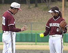 ソフトボール投手養成・指導法DVD