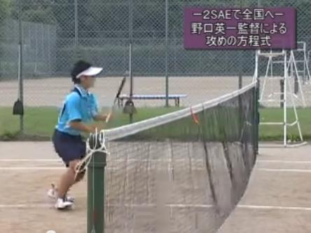 ソフトテニスフットワーク ストローク・ボレー練習法DVD