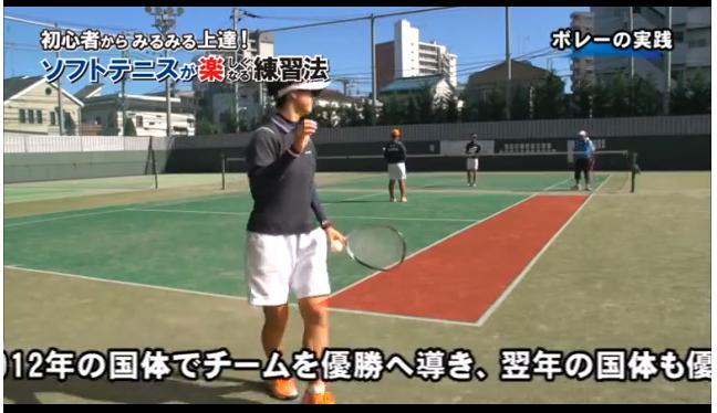 ソフトテニス サービス・レシーブ練習法DVD