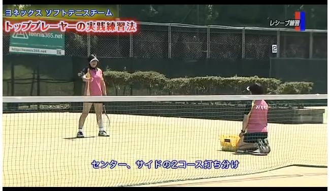 ソフトテニスダブルス練習法