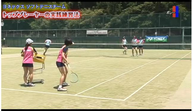 ヨネックスソフトテニス ダブルス練習法DVD