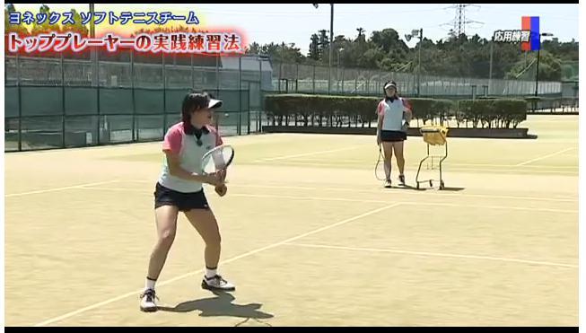 ヨネックスソフトテニスダブルス応用・パターン練習