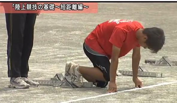 征矢範子監督の短距離走練習法・指導法DVD