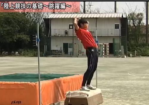 筑波大学付属高校陸上部の練習法法DVD
