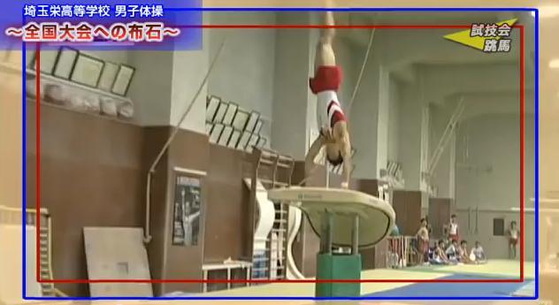 体操跳馬 DVD