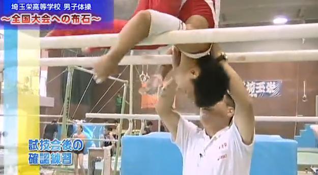 体操 指導・練習法DVD