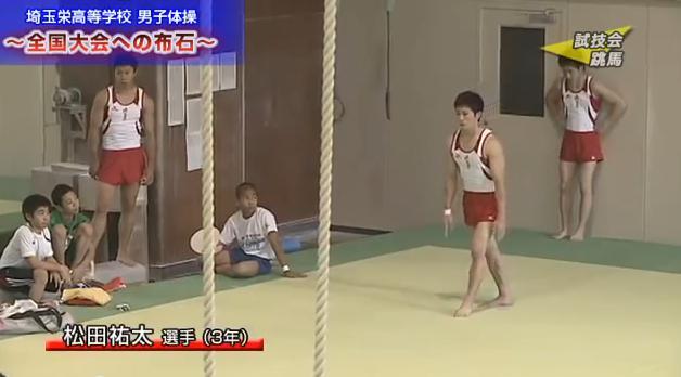 埼玉栄高校体操部 ウォームアップやトレーニング法