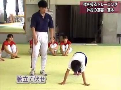 体操筋力トレーニング ウォーミングアップ