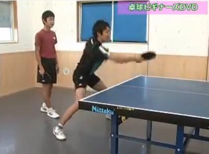 卓球バックハンド練習法DVD