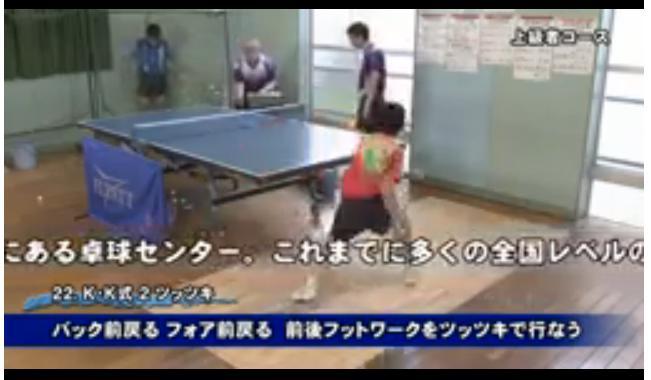 卓球指導法DVD