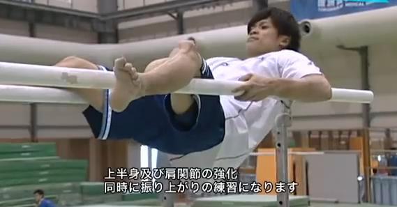 体操特有のトレーニング