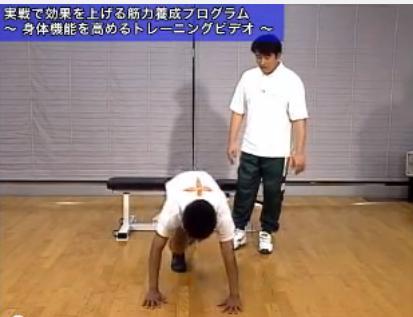 石橋秀幸トレーナーの下半身強化トレーニング