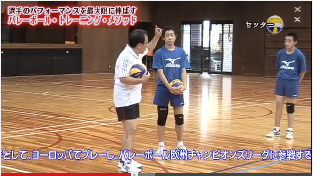 バレーボール指導・練習法法DVD