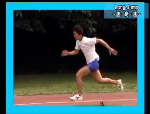 横浜国立大学 陸上競技部走り幅跳び練習法DVD