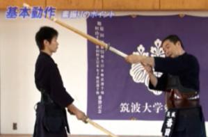 kendou-joutatsukakumei-3