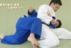 judo-joutatsukakumei-newaza