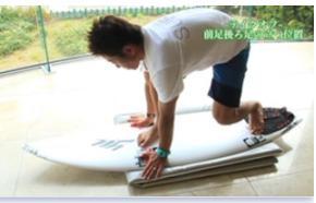 surf-joutatsu-ogawa-takeoff