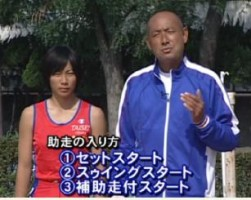habatobi-joutatsukakumei-1-josou