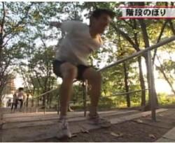 habatobi-joutatsukakumei-1-kaidan