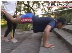 habatobi-joutatsukakumei-1-taikan