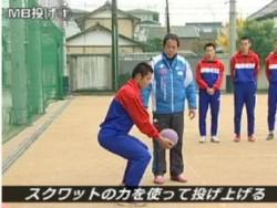 habatobi-joutatsukakumei-2-ball
