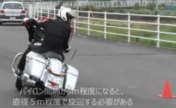 harley-riding-pylon