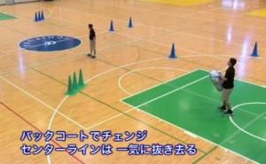ichifuna-basket-1-1