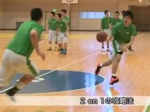 ichifuna-basket-3-1