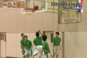 ichifuna-basket-3-2