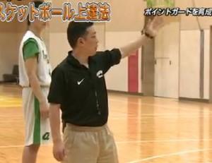 ichifuna-basket-4-1