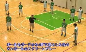 ichifuna-basket-5-1
