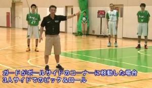 ichifuna-basket-5-2