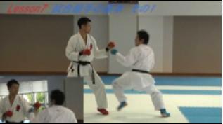 karate-saisoku-onetwo