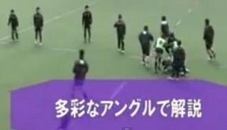 rugby-joutatsu-kakumei-enkei