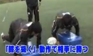rugby-joutatsu-kakumei-hizawonuku