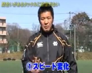 rugby-joutatsu-kakumei-speed
