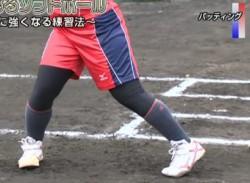 soft-kaminura-3-1